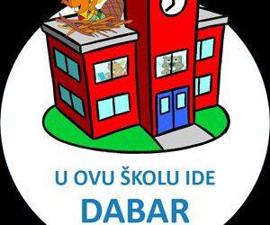 Međunarodno natjecanje iz informatike – DABAR